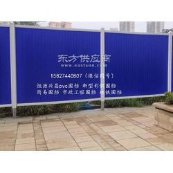 2米5高的pvc工程施工围挡,建筑地铁围挡图片