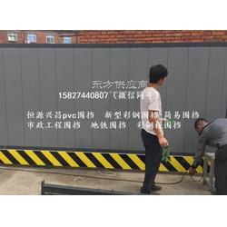 恒源兴昌新型彩钢围档厂家施工彩钢围档厂家施工彩钢围档图片