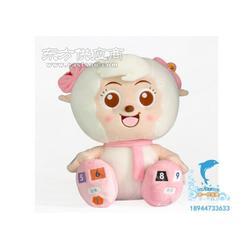 哈一代正版喜羊羊智能玩具智能玩具厂家丨智能毛绒玩具的作用图片