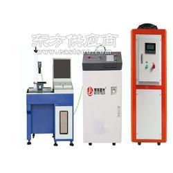 激光焊接机厂家,激光焊接自动化设备哪家好图片