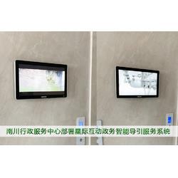 南川行政服務中心部署星際互動政務智能導引服務系統圖片
