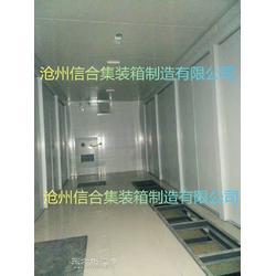 信合预制舱厂家定制二次设备预制舱,预制式变电站图片