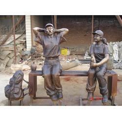 小孩玩耍校园铜雕塑_广东校园铜雕塑_兴达铜雕(查看)