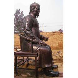 四川现代人物雕塑|广场小区现代人物雕塑|兴达铜雕(优质商家)图片
