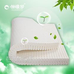 乳胶床垫厂家电话,乳胶床垫厂家订购图片