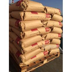 进出口原料供应PA66美国杜邦70G43L 玻纤增强 加纤43图片