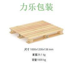 cp1木托盘-力乐包装(在线咨询)延安木托盘图片