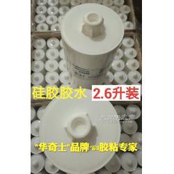 2.6升装胶水 硅胶胶水2600ml报价 华奇士5706硅胶胶水图片