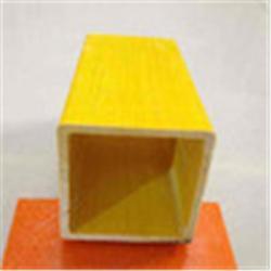 豫北景龙常年供应 玻璃钢拉挤型材 圆管 方管 槽钢 工字钢 规格颜色可定制图片