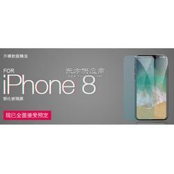 iphone 8热弯钢化膜厂家直销图片