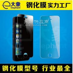 手机防窥钢化膜厂图片