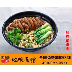 面馆加盟店,安徽香皖地狱面馆(在线咨询),亳州面馆加盟图片