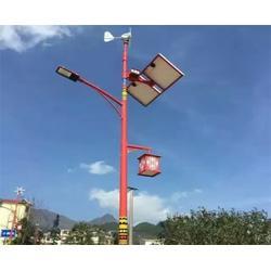 太阳能路灯生产厂家-安徽维联(在线咨询)安庆太阳能路灯图片