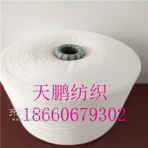 气流纺纯棉纱8支10支16支涤纶合股纱10支图片