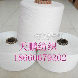 机织用纱21支32支36支涤粘混纺纱图片