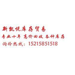 收购库存时装-收购库存-义乌新凯悦价高同行(查看)图片