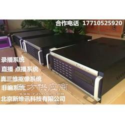 硬盘播出系统_优质硬盘播出系统_硬盘播出系统厂家图片