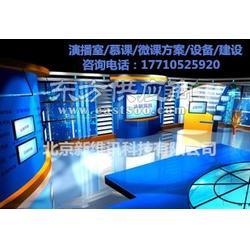 演播室设备清单 各类演播室方案报价图片