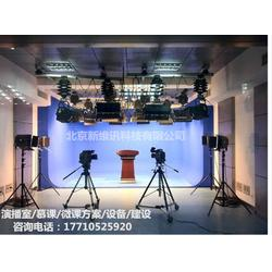 虚拟演播建设整体解决方案虚拟演播室全套设备供应商-范恒彦图片