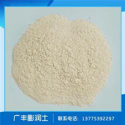沸石粉_句容广丰膨润土_饲料级沸石粉生产图片