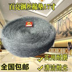 销售百亮钢丝垫结晶养护钢丝垫石材护理打磨家居清洁用图片