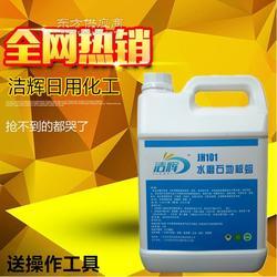 水磨石保养护理金刚砂打磨剂环保液体蜡水图片