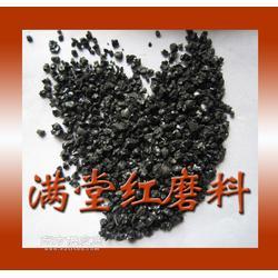 3-5mm地面防滑材料铜矿砂 满堂红铜矿砂粒度齐全图片