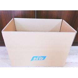 纸箱制造-纸箱-雄海礼品盒包装图片