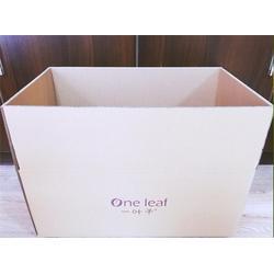 包装厂厂家-包装厂-雄海礼品盒包装图片
