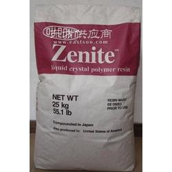 供应LCP ZE17235 美国杜邦 ZE17235图片