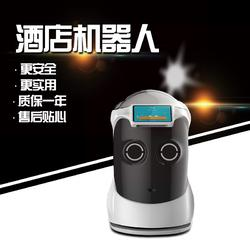 酒店服务机器人|扬州超凡机器人|酒店服务机器人报价图片