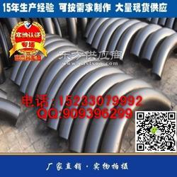 生产小口径弯管厂家/图片