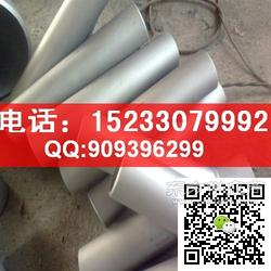 碳钢无缝三通生产厂家.图片