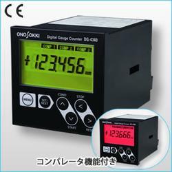 信号变换器、玉崎ONOSOKKI、信号变换器OS-2000图片