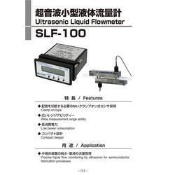 营口WA-790-wa-790风速仪-京都玉崎株式会社价格