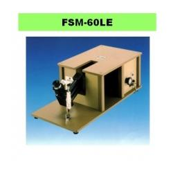 条痕检查应力仪-LUCEO(在线咨询)-应力仪