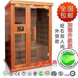 韩蒸蒸生物频谱能量屋简称频谱屋理疗堡汗蒸房砭石能量屋单双三四图片