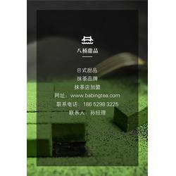 抹茶加盟店-秦皇岛抹茶-八桥抹茶(多图)图片