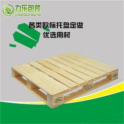 力乐包装,肃南裕固族自治县木托盘,周转木托盘图片