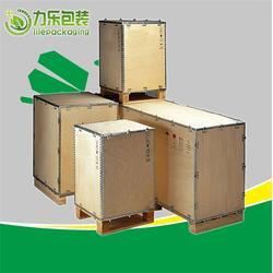 东港围板箱-力乐包装(优质商家)铰链 围板箱图片