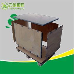 力乐包装(多图)、中空包装箱、营口包装箱图片