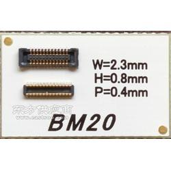現貨供應原裝BM20B0.8-34DS-0.4V51廣瀨板對板連接器圖片