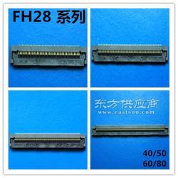 现货供应原装FH28-40S-0.5SH图片