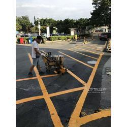 高速交通车道标线尺寸 停车位热熔涂料划线 沥青路划网格线图片