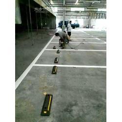 专业停车场车位划线,专业小区车位标线,小区车库标线,医院通道划线图片
