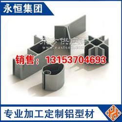 船舶铝型材铝型材散热器图片