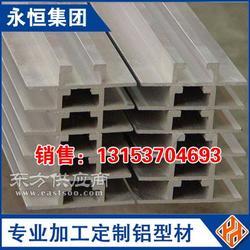 铝型材滑道滑槽滑轨加工生产定做异型工业铝型材产品图片