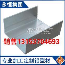 6061铝方管铝圆管铝圆管规格齐全图片