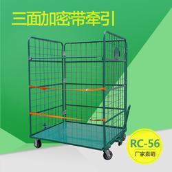 旺扬RC-56邮政专用分拣车折叠物流台车带牵引重型平板推车图片