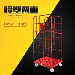 旺揚RC-21塑料雙面物流臺車倉儲籠車